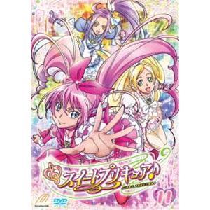 スイートプリキュア♪ Vol.11 [DVD]|ggking