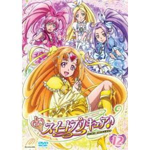 スイートプリキュア♪ Vol.12 [DVD]|ggking