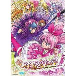 スイートプリキュア♪ Vol.14 [DVD]|ggking