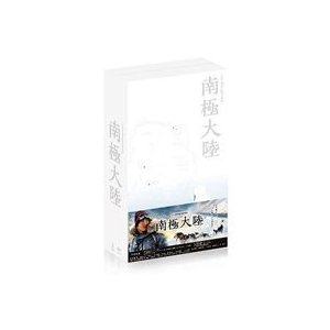 南極大陸 DVD-BOX [DVD]|ggking