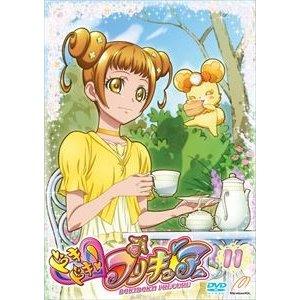 ドキドキ!プリキュア【DVD】 Vol.11 [DVD]|ggking