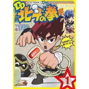 北斗の拳30周年記念 TVアニメ DD北斗の拳 第1巻 [DVD] ggking