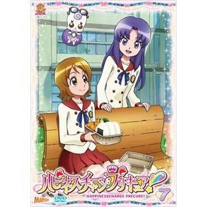 ハピネスチャージプリキュア!【DVD】 Vol.7 [DVD]|ggking