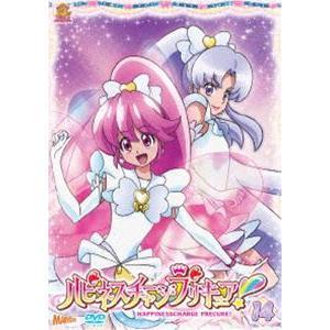 ハピネスチャージプリキュア!【DVD】 Vol.14 [DVD]|ggking