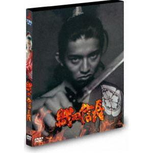 織田信長 [DVD] ggking