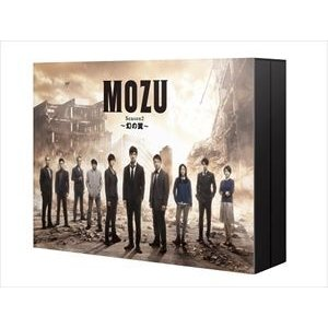 MOZU Season2 〜幻の翼〜 DVD-BOX [DVD]|ggking
