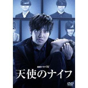 連続ドラマW 天使のナイフ [DVD]|ggking