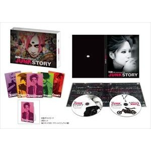 hide 50th anniversary FILM「JUNK STORY」 [DVD]|ggking