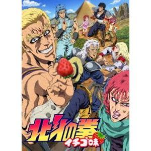 TVアニメ「北斗の拳 イチゴ味」 [DVD] ggking