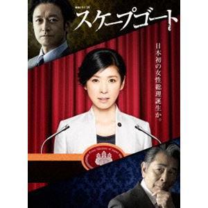 連続ドラマW スケープゴート [DVD]|ggking