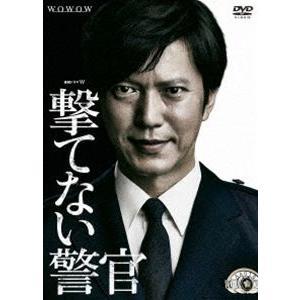 連続ドラマW 撃てない警官 [DVD] ggking