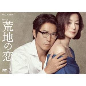 連続ドラマW 荒地の恋 [DVD] ggking