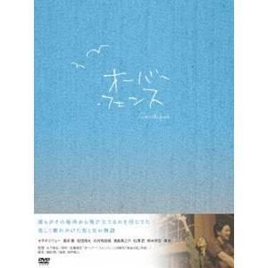 オーバー・フェンス 豪華版【DVD】 [DVD]|ggking