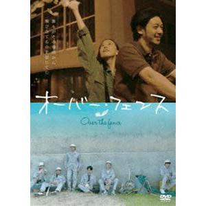 オーバー・フェンス 通常版【DVD】 [DVD]|ggking