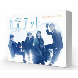 カルテット DVD-BOX [DVD]|ggking