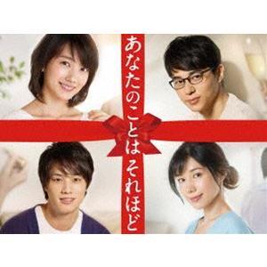 あなたのことはそれほど DVD-BOX [DVD]|ggking
