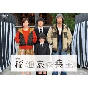 ドラマW 稲垣家の喪主 [DVD]|ggking