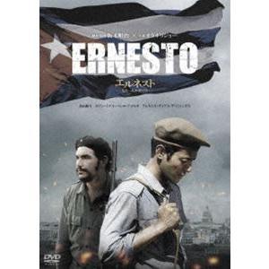 エルネスト〜もう一人のゲバラ〜 通常版DVD [DVD]|ggking