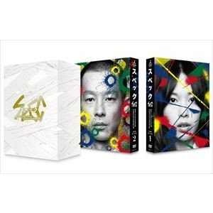 SPEC 全本編 DVD-BOX [DVD]|ggking