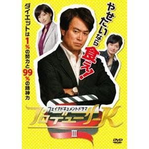 フェイクドキュメントドラマ プロデューサーKIII [DVD]|ggking