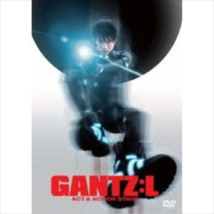 舞台「GANTZ:L」―ACT&ACTION STAGE―DVD [DVD]|ggking