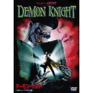 デーモンナイト HDニューマスター版 DVD [DVD]|ggking