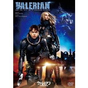 ヴァレリアン 千の惑星の救世主 DVD [DVD] ggking