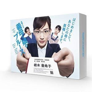 義母と娘のブルース DVD-BOX [DVD]|ggking