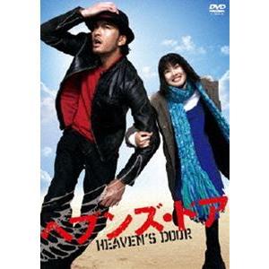 ヘブンズ・ドア DVD [DVD]|ggking