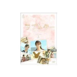 ラブレター DVD-BOX.2 [DVD]|ggking
