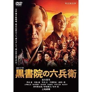 連続ドラマW 黒書院の六兵衛 DVD-BOX [DVD]|ggking