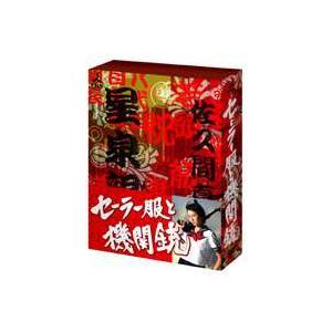 セーラー服と機関銃 DVD-BOX(4枚組) [DVD]|ggking