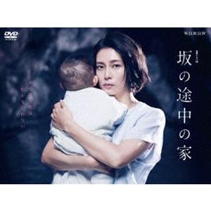 連続ドラマW 坂の途中の家 DVD-BOX [DVD]|ggking