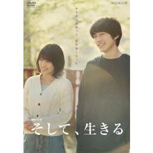 連続ドラマW そして、生きる DVD-BOX [DVD]|ggking