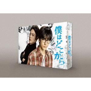 僕はどこから DVD-BOX [DVD]|ggking