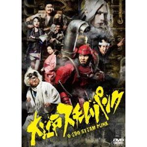 大江戸スチームパンク DVD-BOX [DVD]|ggking