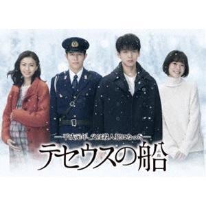 テセウスの船 DVD-BOX [DVD]|ggking