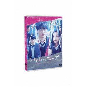 いとしのニーナ DVD [DVD]|ggking