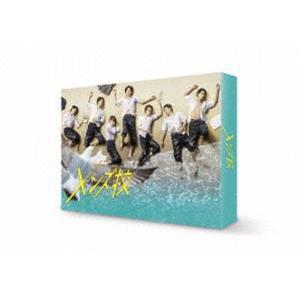 メンズ校 DVD-BOX [DVD]|ggking