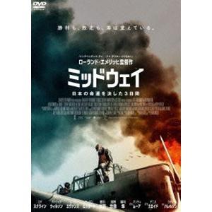 ミッドウェイ DVD [DVD]|ggking