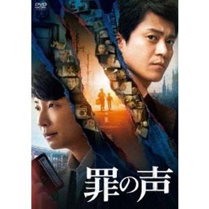 罪の声 通常版DVD [DVD] ggking