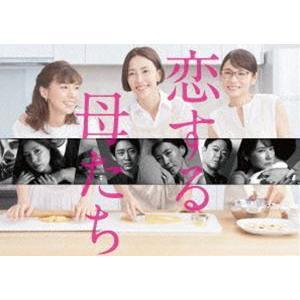 恋する母たち -ディレクターズカット版- DVD-BOX [DVD]|ggking