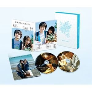花束みたいな恋をした DVD豪華版 [DVD] ggking