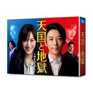 天国と地獄 〜サイコな2人〜 DVD-BOX [DVD]|ggking