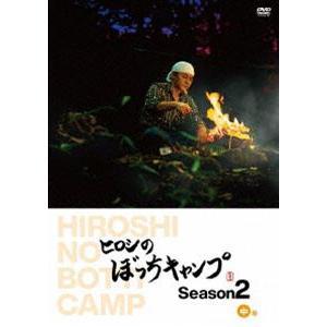ヒロシのぼっちキャンプ Season2 中巻 DVD (初回仕様) [DVD]|ggking