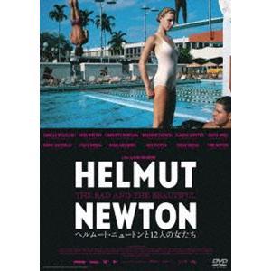 ヘルムート・ニュートンと12人の女たち [DVD] ggking