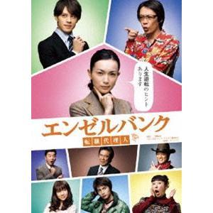 エンゼルバンク 転職代理人 DVD-BOX [DVD]|ggking