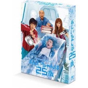 おじいちゃんは25歳 DVD-BOX [DVD]|ggking
