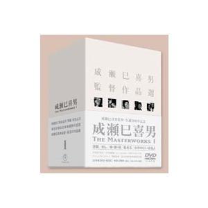 成瀬巳喜男 THE MASTERWORKS 1DVD-BOX [DVD]|ggking