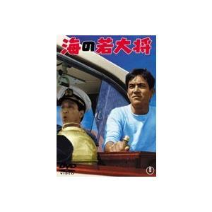 海の若大将 [DVD] ggking